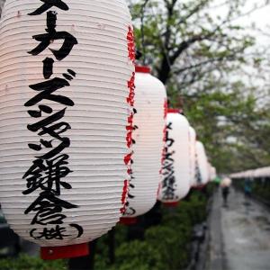 japan_kamakura_lanterns_640x640p300dpi