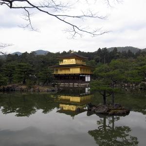 japan_kyoto_goldenpavilion_640x640p300dpi